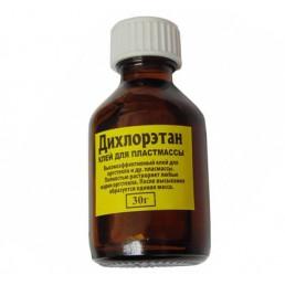 Дихлоритан (40г.)