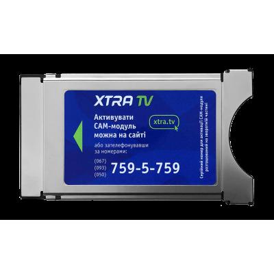 САМ - модуль CI+ XTRA TV (Verimatrix)