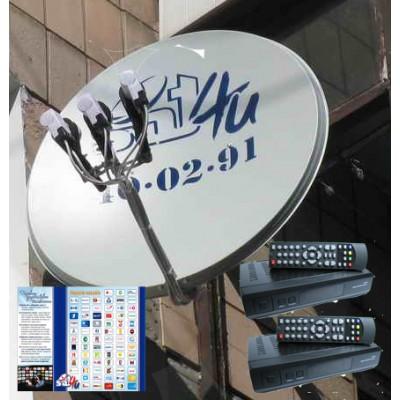 Комплект на 2 ТБ  ** Q-SAT Q-07 HD**