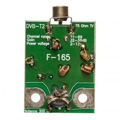 Антенний підсилювач F-165 T2