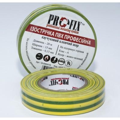 Ізострічка  ProFix 0.18х15мм. жовто-зелена 20м.