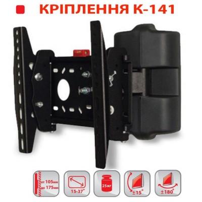 Кріплення LCD K-141 (15-37)