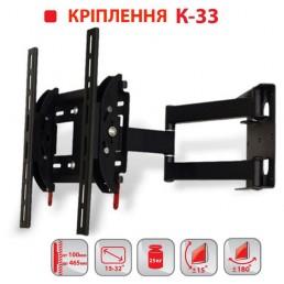 Кріплення LCD K-33(15-32)