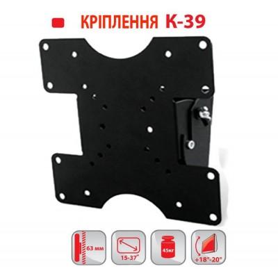 Кронштейн для телевізора LCD K-39 (15-37)