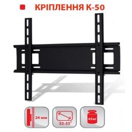 Кріплення LCD K-50 (30-55)