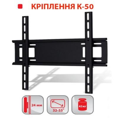 Кріплення LCD K-50