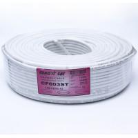 Телевізійний кабель RG-6+32/6.8  EPLEX білий