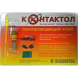 Струмопровідний клей КОНТАКТОЛ