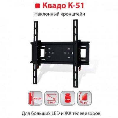 Кріплення LCD K-51