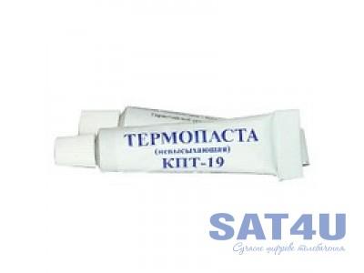 Теплопровідна паста КТП-19 (17г.)