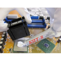 Теплопровідна паста КТП-8 (17г.)