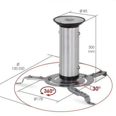 Кріплення OPTICUM NEO PROEKTOR 10KG