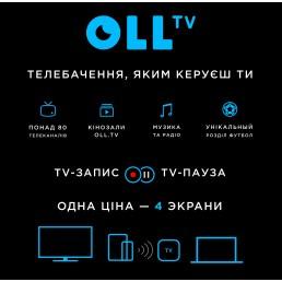 "Картка "" OLL TV """