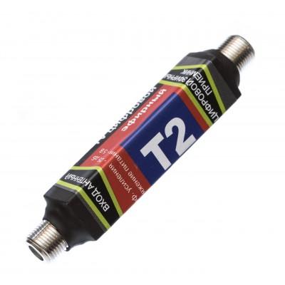 Підсилювач T2 ALN-1 герметичний  +25db