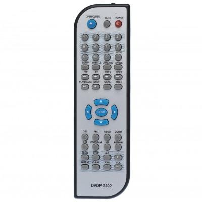 Пульт DVD Elenberg DVDP-2402 (CE)