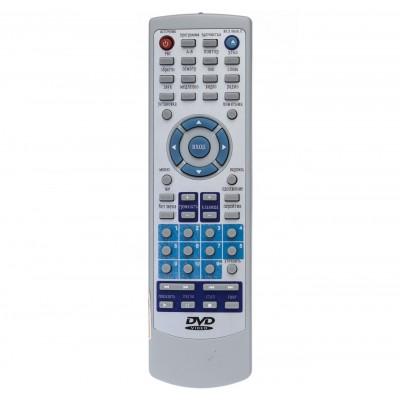 Пульт DVD Pioneer DV-2002