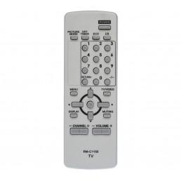 Пульт JVC RM-C1150 (CE)
