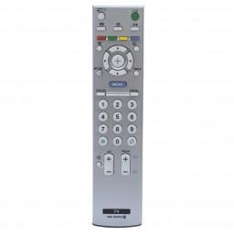 Пульт Sony RM-ED005 (CE)