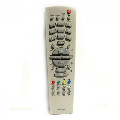 Пульт Rubin RC-7 (TV,DVD) білий (CE)
