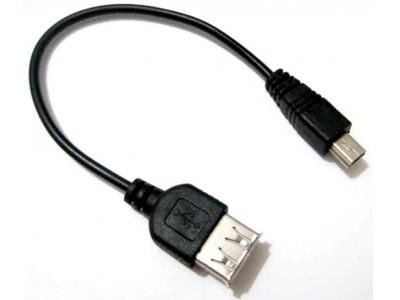 Купити Шнур гніздо USB/шт.mini USB OTG V3 (0.12m) Рівне