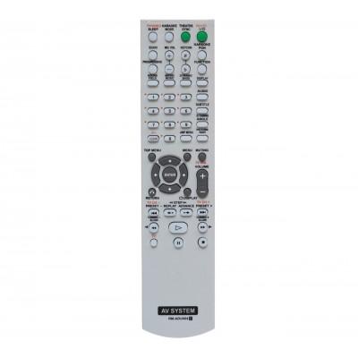 Пульт Sony RM-ADU004  (CE)
