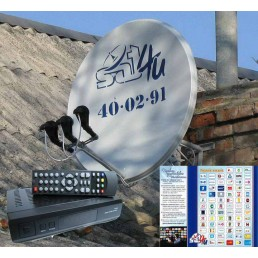 Базовий комплект Digital 4100C