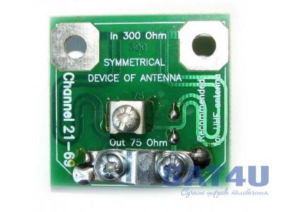 Симметризатор SWA-0 (21-69)