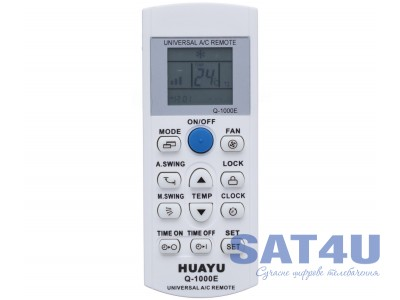 Універсальний пульт для кондиціонера Q-1000E (1000x1)